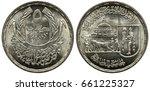Egypt  Egyptian Silver Coin 5...