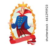 vector gold emblem with red... | Shutterstock .eps vector #661295923