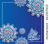 eid mubarak greeting template   ... | Shutterstock .eps vector #661307623
