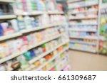 blurry of supermarket shelf as... | Shutterstock . vector #661309687