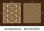 laser cutting set. woodcut... | Shutterstock .eps vector #661343263