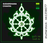 sudarshan chakra. fiery disc ... | Shutterstock .eps vector #661358077