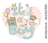 baby announcement with cute... | Shutterstock .eps vector #661361983
