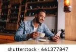 handsome young caucasian man... | Shutterstock . vector #661377847
