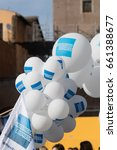 Small photo of Rome, Italy - June 10, 2017: White balloons with the logo of American Express. The American Express Company, also known as Amex, is an American multinational financial services corporation