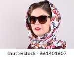 beautiful smiling young woman... | Shutterstock . vector #661401607