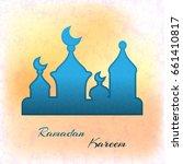 vector illustration of ramadan... | Shutterstock .eps vector #661410817