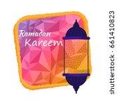 vector illustration of ramadan... | Shutterstock .eps vector #661410823