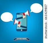 hands  holding megaphone with... | Shutterstock .eps vector #661429807