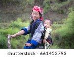 mu cang chai  yen bai province  ... | Shutterstock . vector #661452793