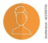 young man shirtless avatar... | Shutterstock .eps vector #661550743
