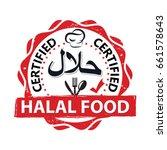 100  halal food  halal... | Shutterstock .eps vector #661578643