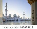 abu dhabi  sheikh zayed mosque  ... | Shutterstock . vector #661615417