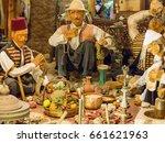 deir el qamar  lebanon   may 20 ...   Shutterstock . vector #661621963