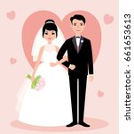 newlywed couple in love bride... | Shutterstock .eps vector #661653613