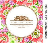 invitation with floral... | Shutterstock .eps vector #661702783