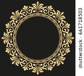 decorative line art frames for... | Shutterstock . vector #661718503