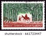 tunisia   circa 1959  a stamp... | Shutterstock . vector #661723447
