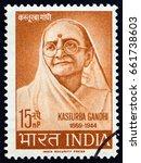 india   circa 1964  a stamp... | Shutterstock . vector #661738603