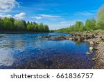 river mouth  sea  sunny summer... | Shutterstock . vector #661836757
