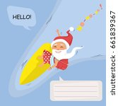 cartoon santa claus with... | Shutterstock . vector #661839367