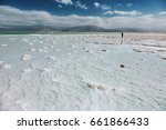 view of dead sea coastline ... | Shutterstock . vector #661866433