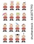 pixel people. pixel art. 12... | Shutterstock .eps vector #661875793