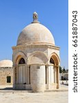 dome of the ascension  spot... | Shutterstock . vector #661887043