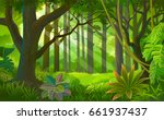 rays of sun light entering into ... | Shutterstock .eps vector #661937437