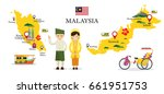 malaysia map and landmarks with ... | Shutterstock .eps vector #661951753