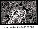 card  mubarak | Shutterstock .eps vector #661952887