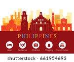 philippines landmarks skyline... | Shutterstock .eps vector #661954693