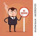 bad rude man office worker... | Shutterstock .eps vector #662082433