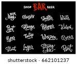 beer lettering calligraphy | Shutterstock .eps vector #662101237