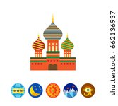 saint basil cathedral icon | Shutterstock .eps vector #662136937