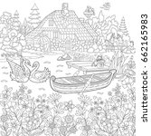 coloring book page of rural... | Shutterstock .eps vector #662165983