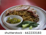 roasted pork texture with dry... | Shutterstock . vector #662233183