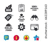 100  natural bio food icons....