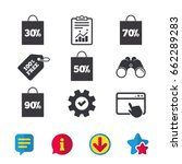 sale bag tag icons. discount...
