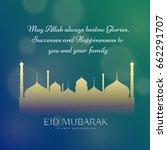 muslim eid festival wishes... | Shutterstock .eps vector #662291707