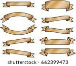 vector ribbons banners set | Shutterstock .eps vector #662399473