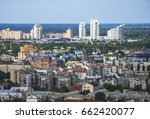 beautiful view on obolon lypki... | Shutterstock . vector #662420077