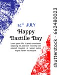 vector illustration bastille... | Shutterstock .eps vector #662480023