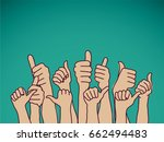 like hands sign and sky. olor...   Shutterstock .eps vector #662494483