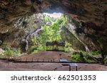 phraya nakhon cave  unseen... | Shutterstock . vector #662501353