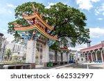 june 11  2017 taoist temple at... | Shutterstock . vector #662532997