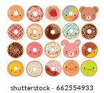collection of lovely baby... | Shutterstock .eps vector #662554933