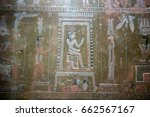 Egyptian Paintings On Copper I...