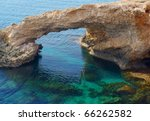 sea caves in ayia napa  cyprus | Shutterstock . vector #66262582