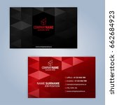 business card template. red and ... | Shutterstock .eps vector #662684923